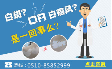 白癜风疾病的治疗该怎样进行